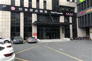 临平烜赫广场写字楼出租