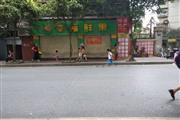 (转让) 学校,幼儿园旁,小区门口,商圈成熟