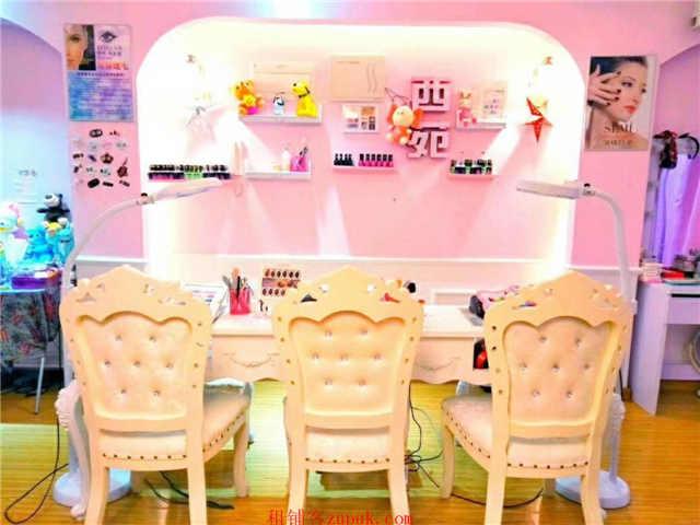 大学城熙街美甲化妆工作室转让