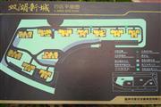 仓山奥体旁学生街旁大社区大门口黄金一楼120平 可做店面店铺