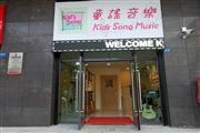 乐器培训、銷售及录音棚