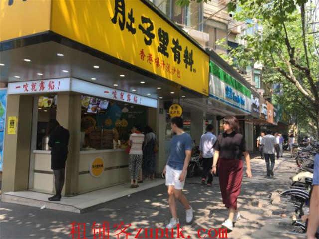 真正的地铁口商铺 适合鸡排早餐奶茶小吃 执照齐全
