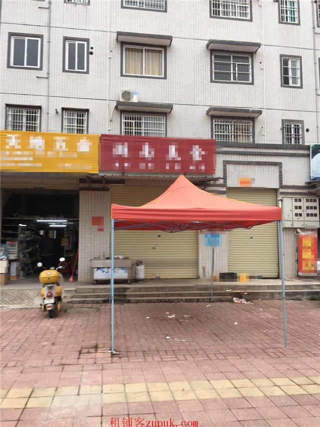 江门大型市场旺铺招租,租金便宜,便利店赚钱位