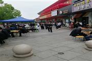 (新出)松江大学城 沿街行业不限 小区集中全天营业