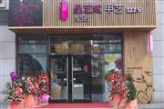 新世界商圈 重庆南路沿街旺铺 可美甲 花店 工艺