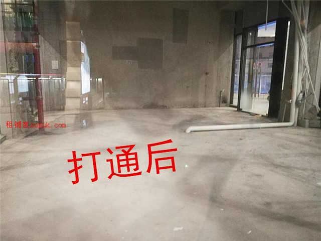 小河黄河路商业街旺铺出租,免租1年