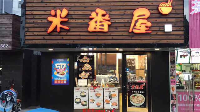 长宁区江苏路沿街饮品商铺 带执照靠近路口 人挤人位置