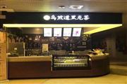 奥山世纪城4楼餐饮区唯一奶茶店转让