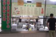 武汉海事学院食堂档口转让