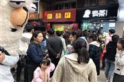 江汉路步行街20年内转让的第一间店