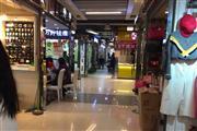 汉阳钟家村百诚地下商街(旁边就是沃尔玛超市)