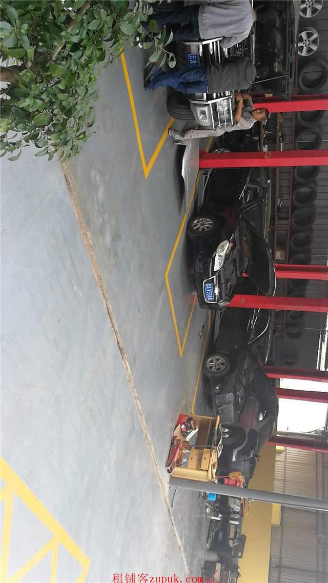 二类汽车维修公司优价转让
