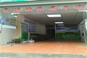 不限业态70平米家带店临街商铺(中环路外)