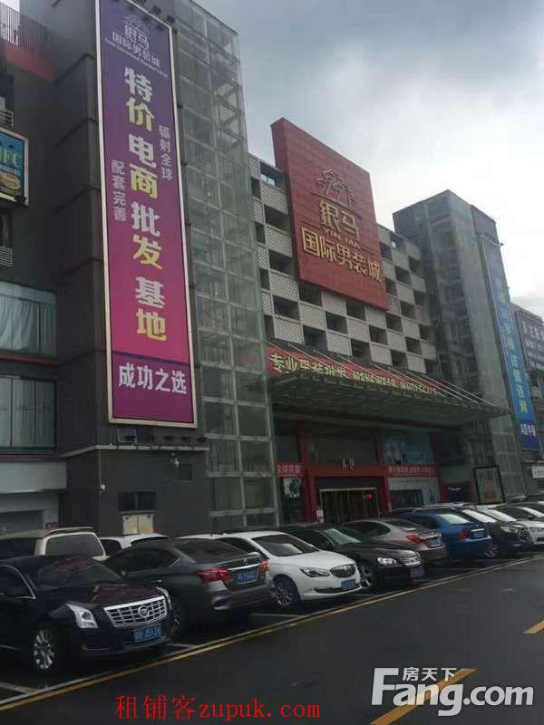 石井银马国际男装城写字楼仅需800元/间起并送豪华装修