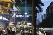 番禺大石地铁站临街商铺可明火