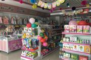 海甸岛五西路母婴店转让可空转