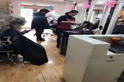 艺剪发型社
