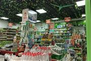 欢科聚超市铺面转让