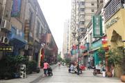大型商业广场45㎡麻辣烫小吃店整转