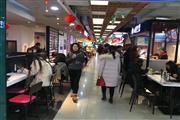 闵行七宝龙城 沿街饮品执照 办公展会客流大位置醒目