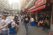 嘉里企业中心 沿街送外摆 品牌餐饮适合 消费能力强