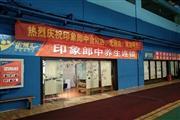 你想得到2万/月的收入吗?江北黄泥磅商业街养生馆盈利商铺转让