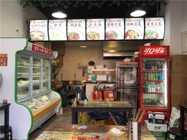 杨家坪西郊路永辉超市旁餐饮旺铺转让