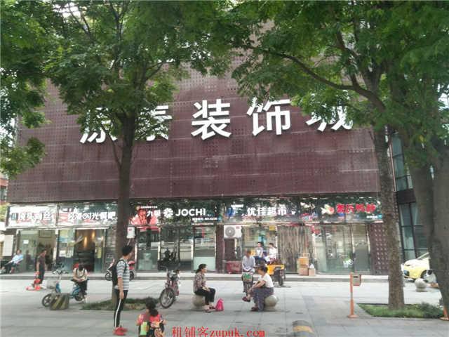 府青路 小区门口 餐饮店转让(仅此一家餐饮店)