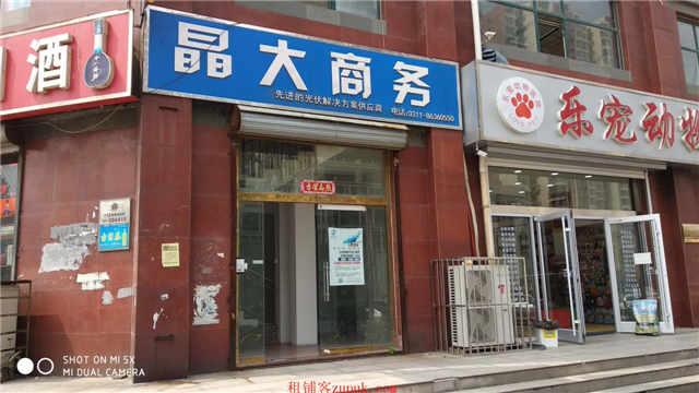 中山路东二环东行路南底商 紧邻地铁 北国超市