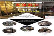 (直租)杜家坎广场卢沟桥老集市文玩市场招商紧邻地铁公交站