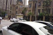 中海国际30㎡临街拐角门面转让