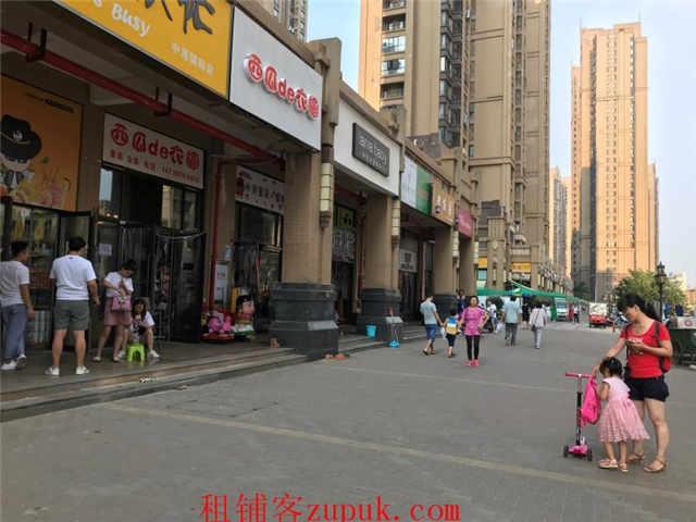 中海国际45㎡临街商铺可空转!