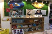 南京营业中儿童摄影店转让