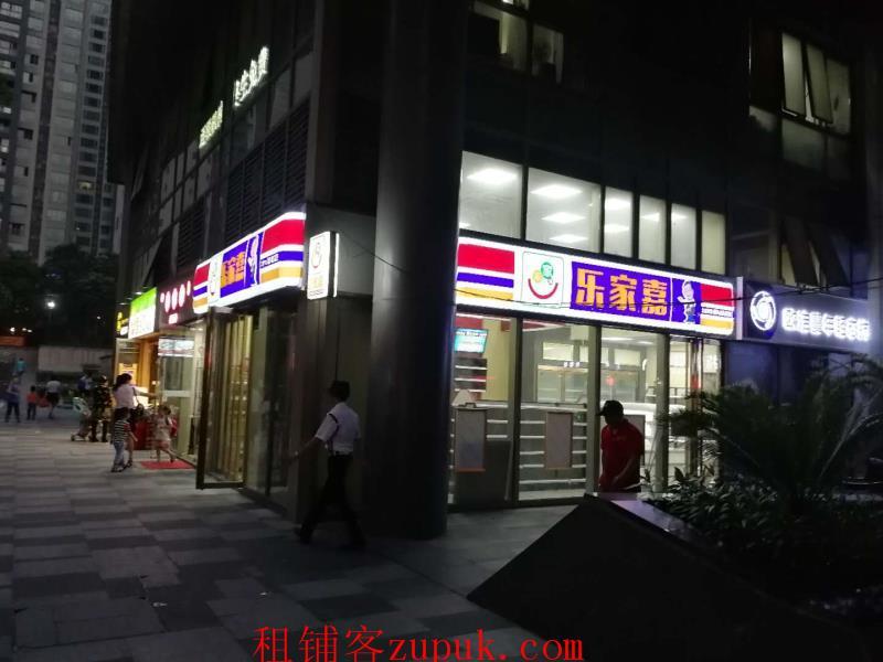 城中村核心商圈,密集住宅,便利店有钱赚!