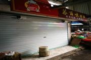 东港新村菜市场内卤菜店转让,设备齐全