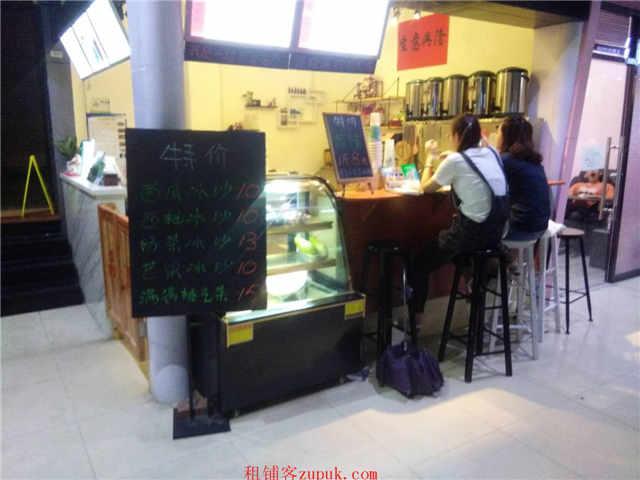 桂庙新村美食街奶茶店旺铺急转!