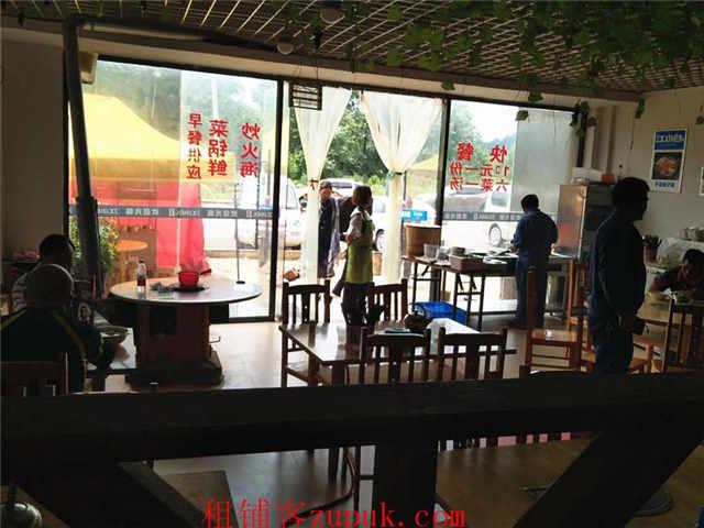 急转白云艳山红政府附近餐厅