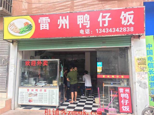 南大街45平米小吃快餐店转让