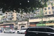 红牌楼 写字楼+住宅区 大开间旺铺转让(带外摆)