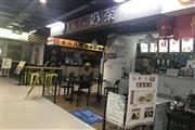 三峡广场冷饮店旺铺低价转让