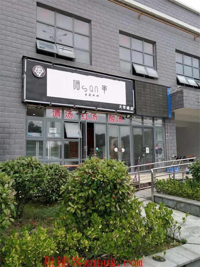 医科大学底商火锅店转让(可分转)
