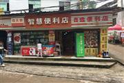 金阳省驾校旁八年盈利老店转让