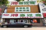 吕家营餐饮街临街450平商铺出租,证照齐全