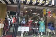 广福桥西街服装转让
