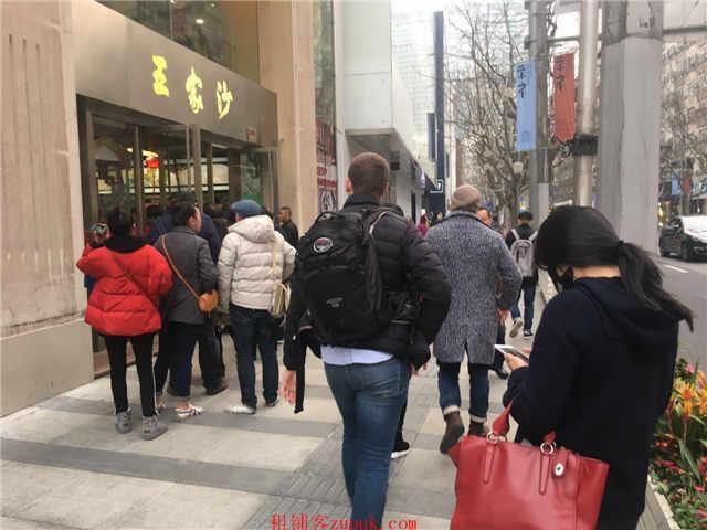 淮海国际办公配套 重餐执照 客流稳定 消费力强