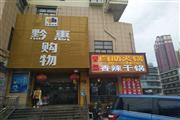 太慈桥青山小区150平火锅店急转