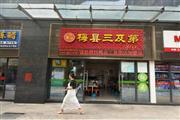 花半里商业街三岔路口餐饮店急转(中介、平台勿扰!)