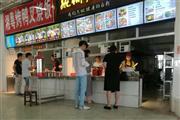 长沙师范学院校内食堂70㎡餐饮店转让,客源稳定