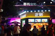 闵行南方休闲广场,沿街门面出租,地段好租金便宜!