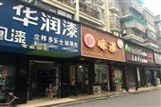 火车站附近成熟建材市场70㎡特色餐饮店5.8万转让